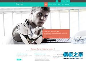 人工智能在线培训学校网页模板
