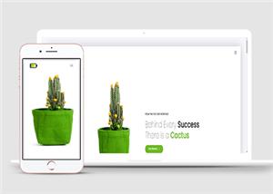 盆景植物响应式HTML5模板