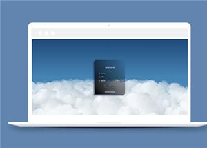 动态背景登录页面网站模板