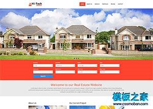 html建筑公司网页模板