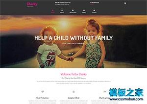 响应式幼儿培训网页模板