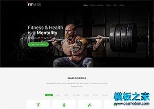 私人健身教练个人网页设计