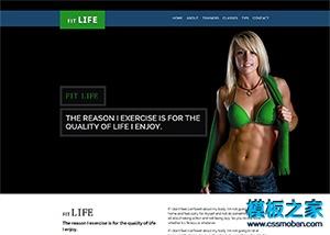 运动健身网站模板