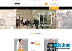 服装网店商城html5模板