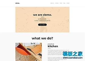 黑白极简html5网站模板