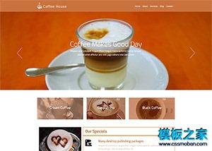 咖啡屋企业网站模板