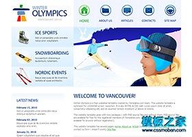 滑雪运动企业网站模板