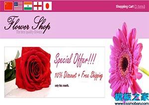 花店温馨粉色布局单页网站模板
