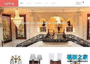 html5购物网站模板