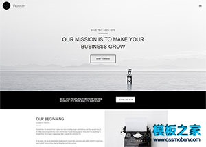 黑色创意工艺品商城响应式html模板