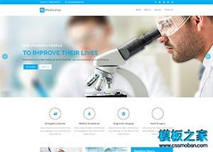 健康医疗科研器械公司企业模板