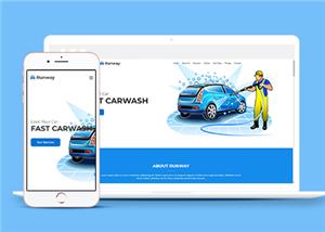 汽车保养美容连锁店网站模板