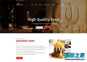牛排意面西餐厅整站html模板