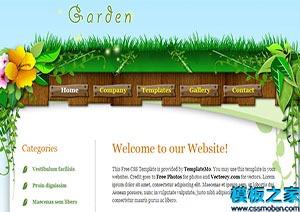 绿色植物主题网站模板