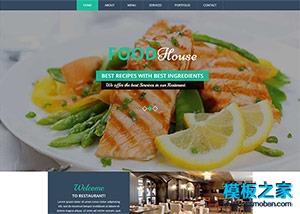 大气西餐厅美味饮食企业网站模板