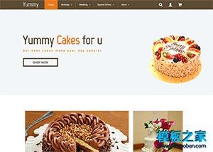 蛋糕店O2O在线商城模板