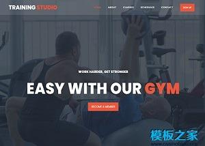 健身房HTML网站模板