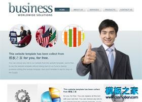 外语翻译公司网站模板