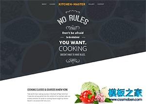 蔬菜美食私房菜馆网站模板