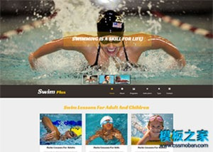 游泳训练中心企业网站模板