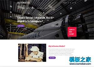 航空机械重工业网站模板