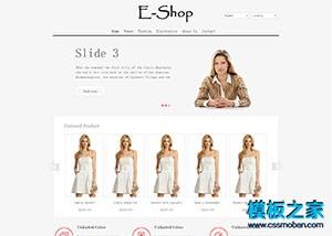 时装购物商城网站模板