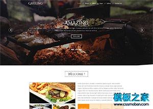 西餐烤牛排餐厅网页模板
