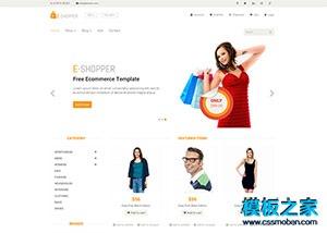 时尚服装购物网站模板
