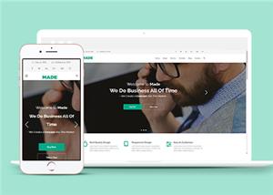前端应用开发设计网站模板