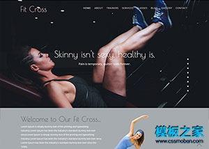 减肥瑜珈网站模板