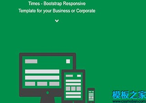 多用途Bootstarp网站模板