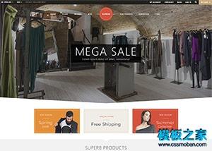 在线服装商城小程序网店html模板-