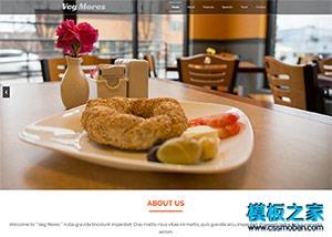 甜点西餐制作教程网站模板