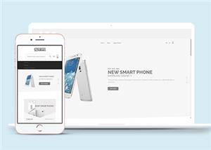 手机产品网上商城HTML模板