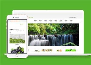 环保企业响应式网站模板