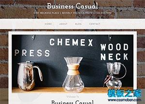 咖啡休闲食品网站模板