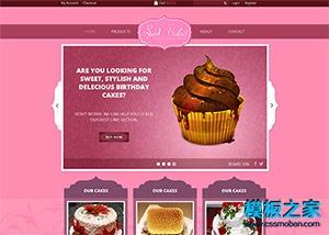 蛋糕巧克力甜品站网页模板
