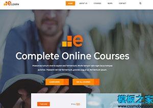 教育在线多页面网站模板