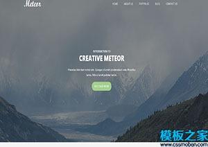 大学生个人网站制作