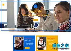 蓝色大气留学网站设计模板