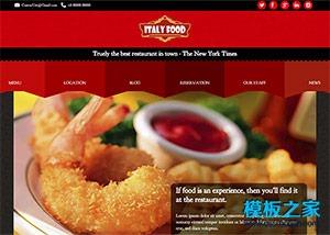 food餐饮行业网站模板