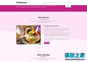 在线订餐外卖网页模板