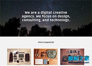 视觉创意设计公司网页模板