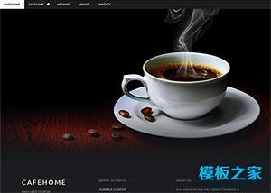 下午茶休闲食品网站模板