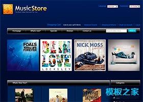 深蓝色音乐在线商城网站模板