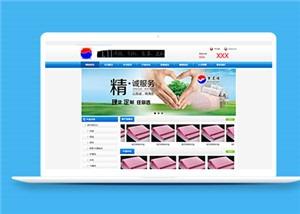蓝色宽屏响应式床上用品网站html模板