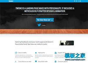 互联网APP产品bootstrap模板