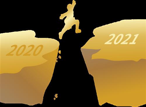告别2020迎接2021效果图
