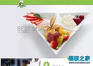 鲜果沙拉下午茶网站模板