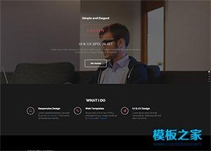 黑色css3动画响应式企业网站模板